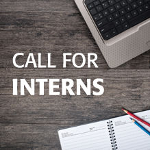 Call for Interns: Internship Program 2017-2018